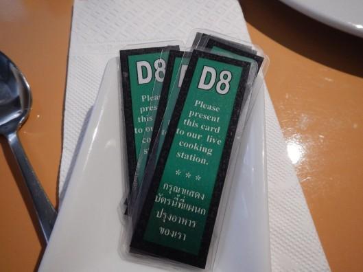 DSCN5845.JPG1